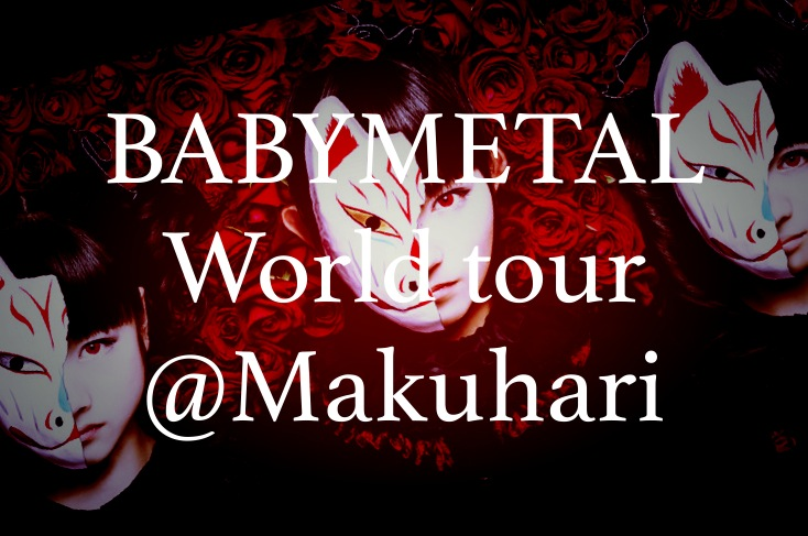 babymetal_arenac