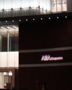 aiia_corporation
