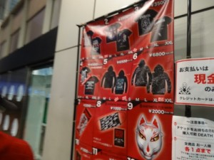 babymetal_ssa_soldout_物販