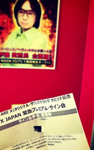 ito_seisoku_x_japan