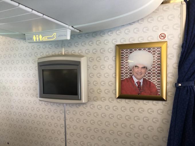 トルクメニスタン大統領閣下である