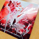 1/300のストーリー。渋谷タワレコ・X JAPANのサイン会に行ってきた。